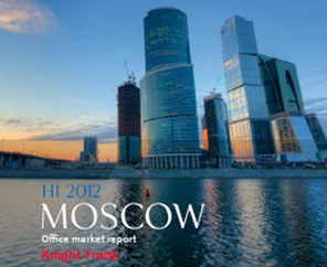 Office vacancy rates fall in Moscow